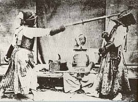 Image of kendo {{PD-1923}}